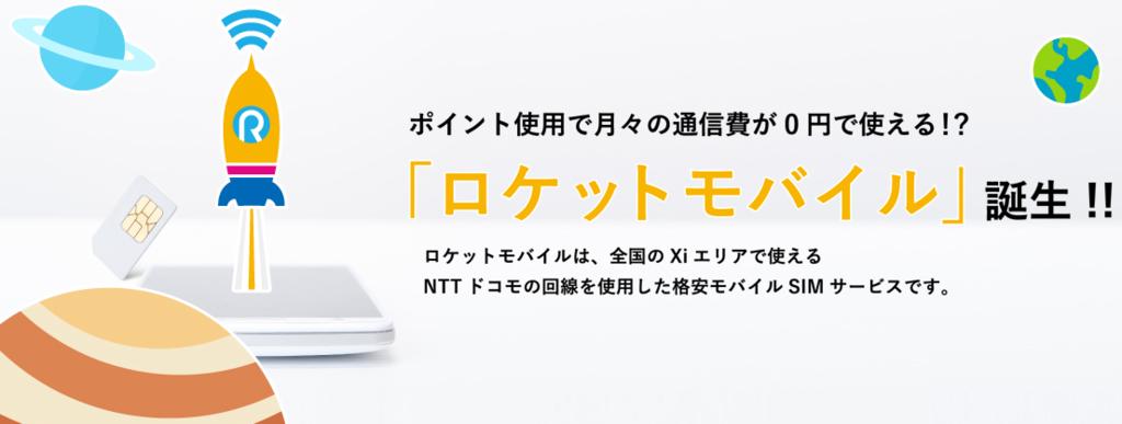 f:id:YenTame_Station:20170223110728p:plain