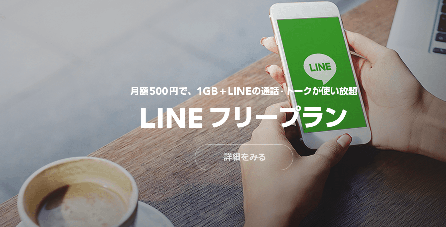 f:id:YenTame_Station:20170223110852p:plain