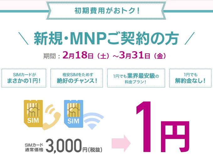 f:id:YenTame_Station:20170223111025p:plain