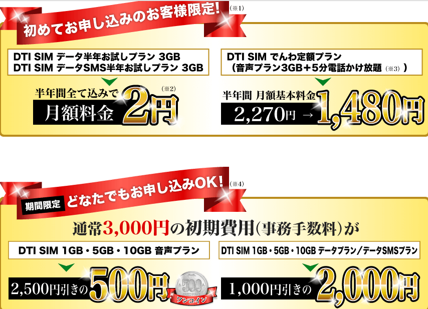 f:id:YenTame_Station:20170223111311p:plain