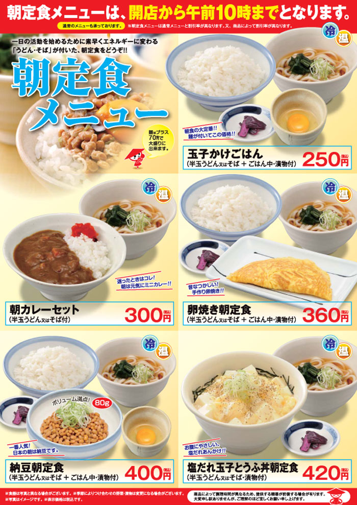f:id:YenTame_Station:20170308164530j:plain