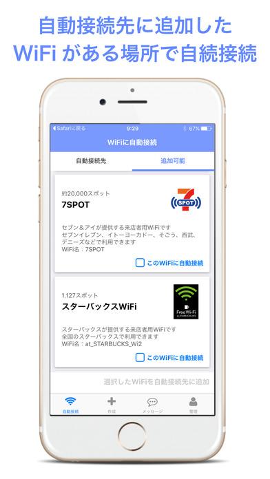 f:id:YenTame_Station:20170308165412j:plain