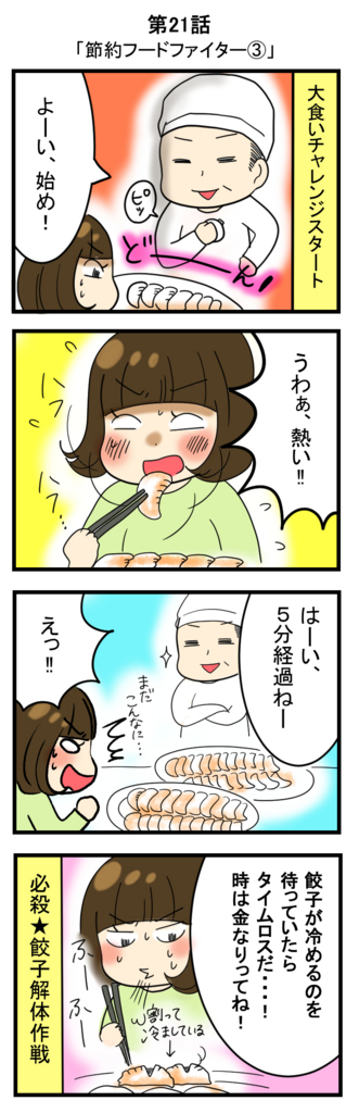 f:id:YenTame_Station:20170310170830j:plain
