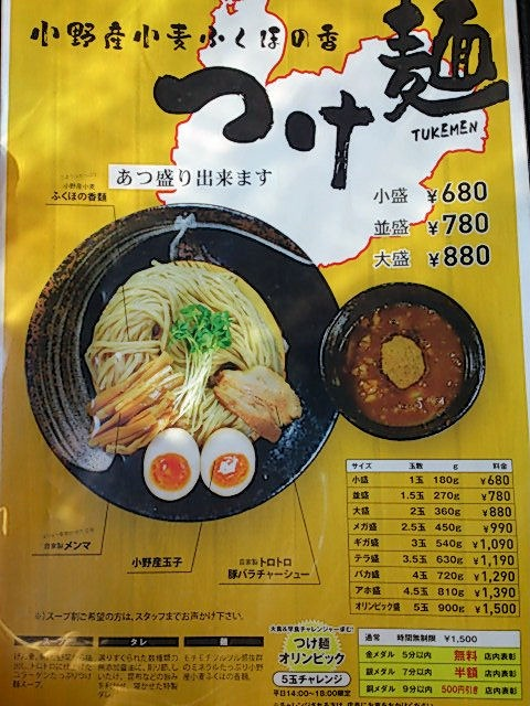 f:id:YenTame_Station:20170310171717j:plain