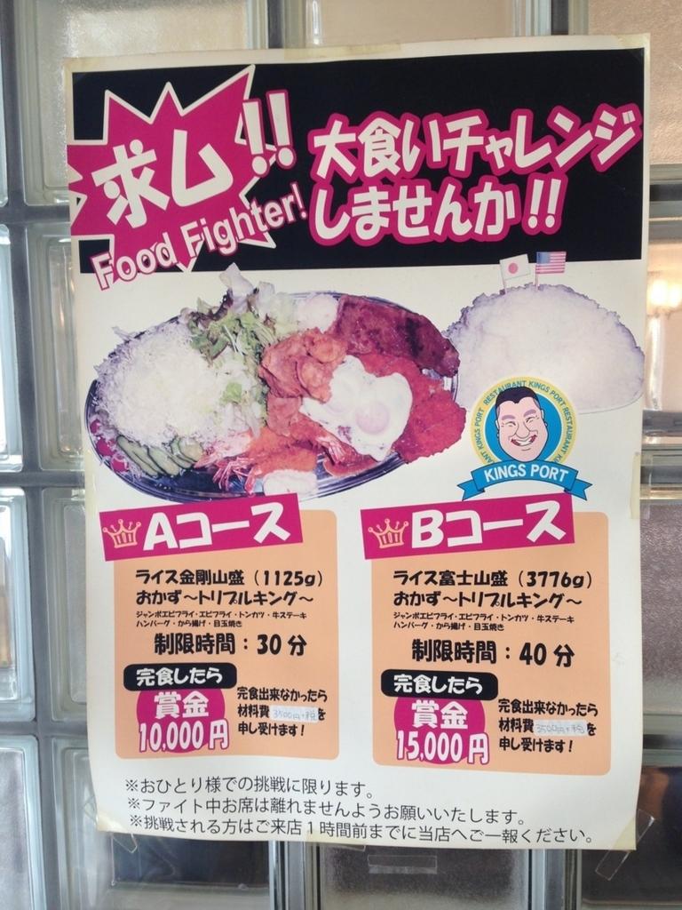 f:id:YenTame_Station:20170310172018j:plain