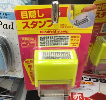 f:id:YenTame_Station:20170313133548j:plain