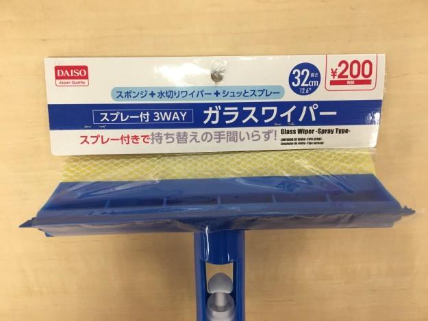 f:id:YenTame_Station:20170313133651j:plain