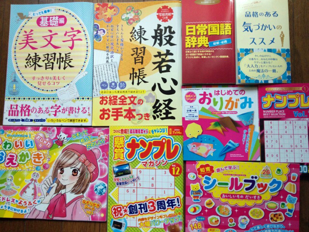 f:id:YenTame_Station:20170313134738j:plain