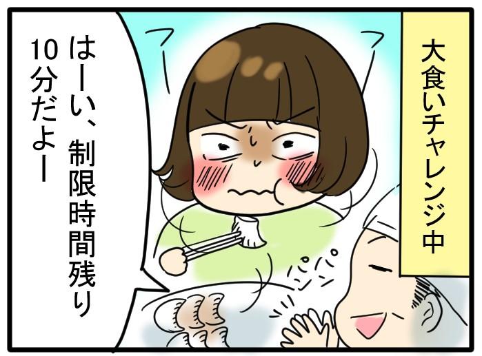 f:id:YenTame_Station:20170317113440j:plain