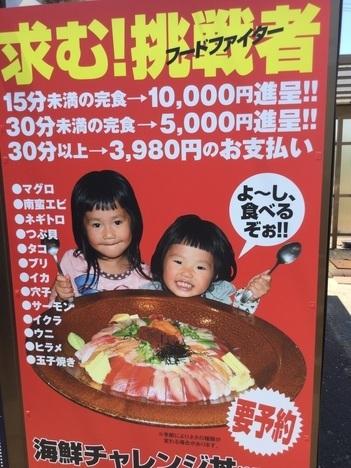 f:id:YenTame_Station:20170317120249j:plain