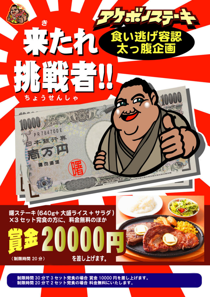 f:id:YenTame_Station:20170317120447j:plain