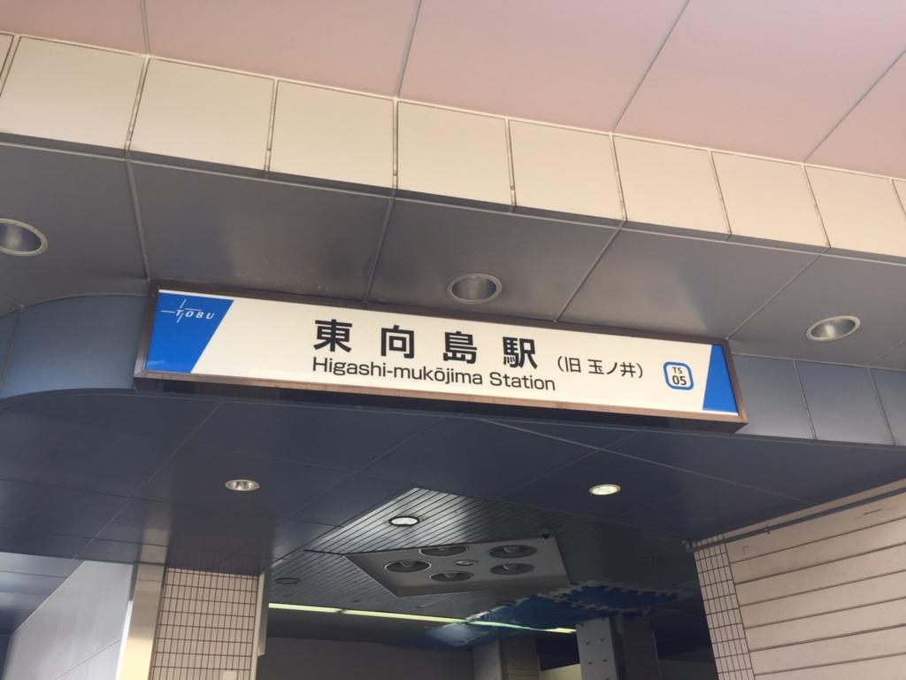 f:id:YenTame_Station:20170427151227j:plain