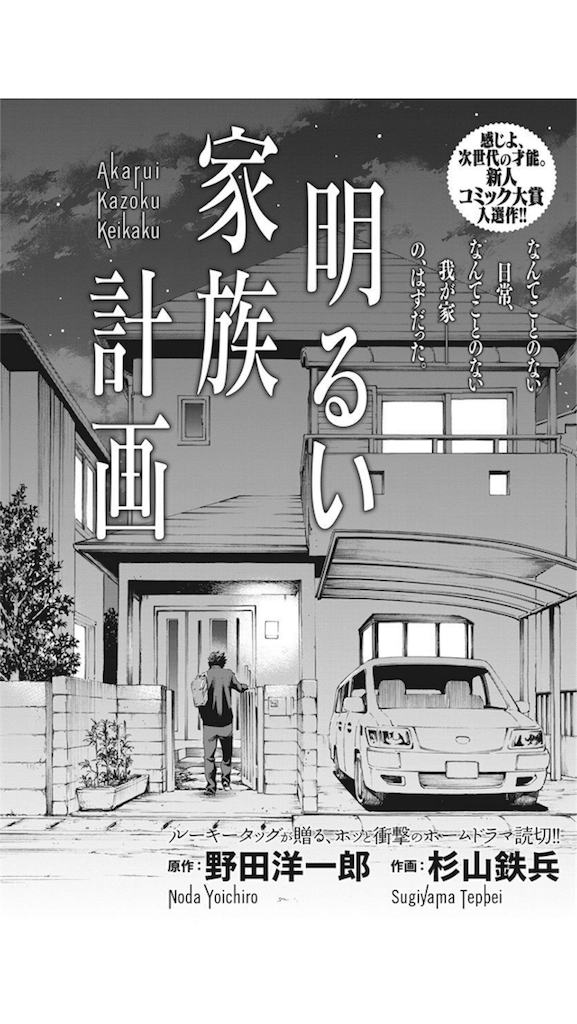 f:id:Yhei:20170305014700p:image