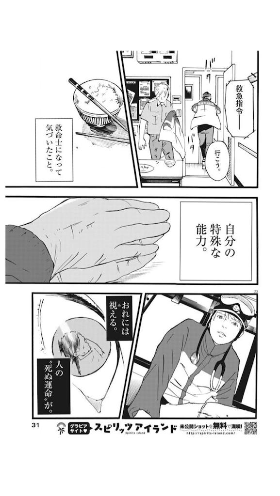 f:id:Yhei:20170515230149p:image