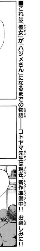 f:id:Yhei:20181226075744j:image