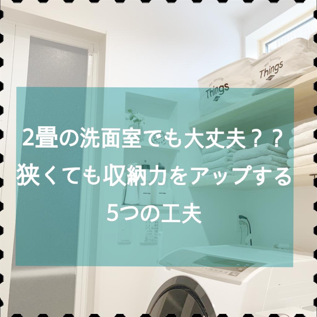 f:id:Ykoma:20210209151519p:image