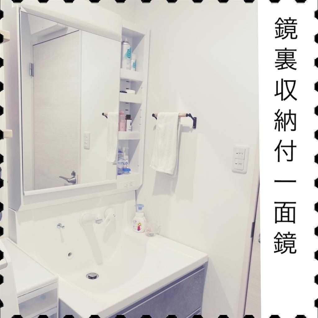 f:id:Ykoma:20210209151652p:image