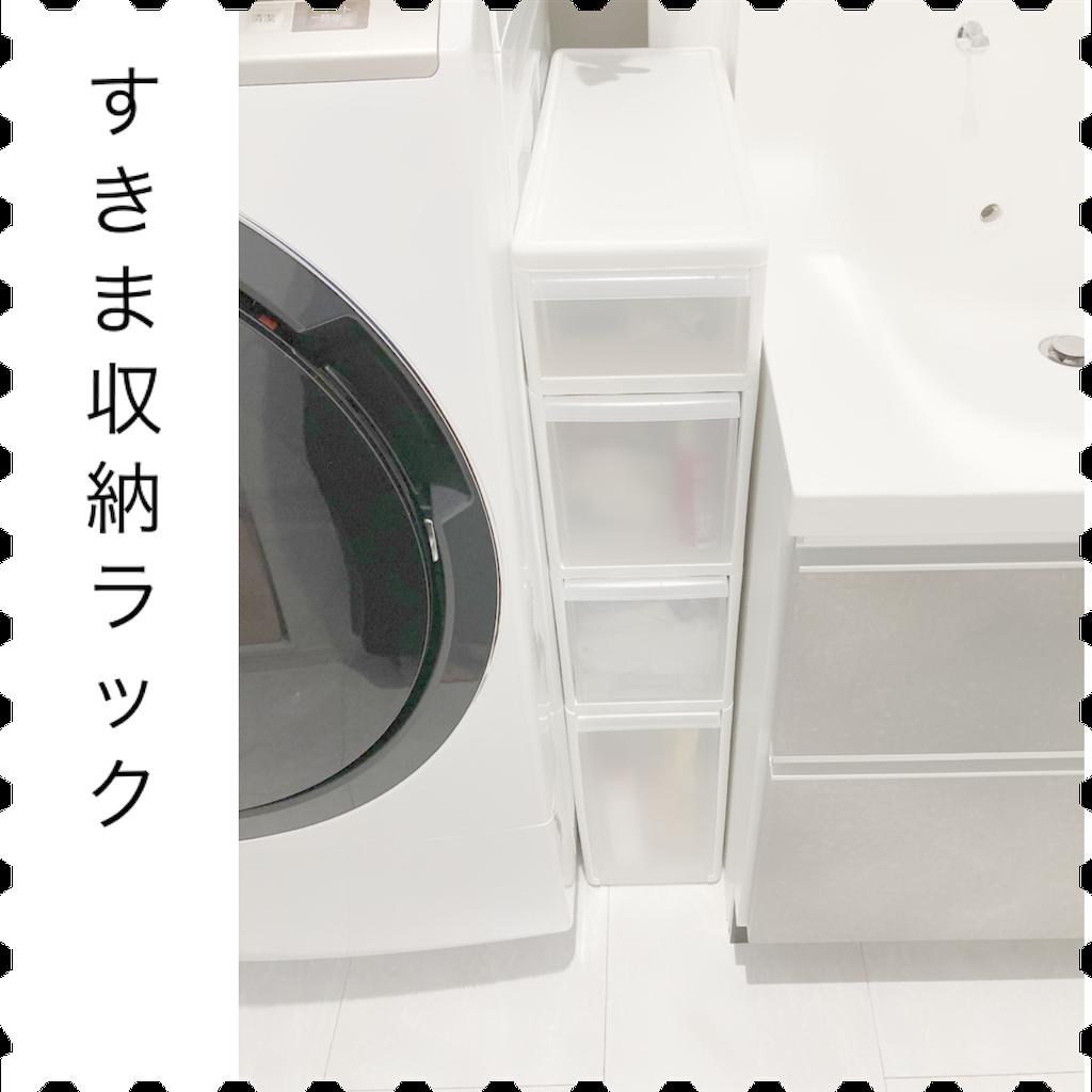 f:id:Ykoma:20210209151732p:image
