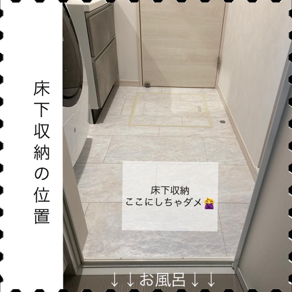 f:id:Ykoma:20210209151805p:image