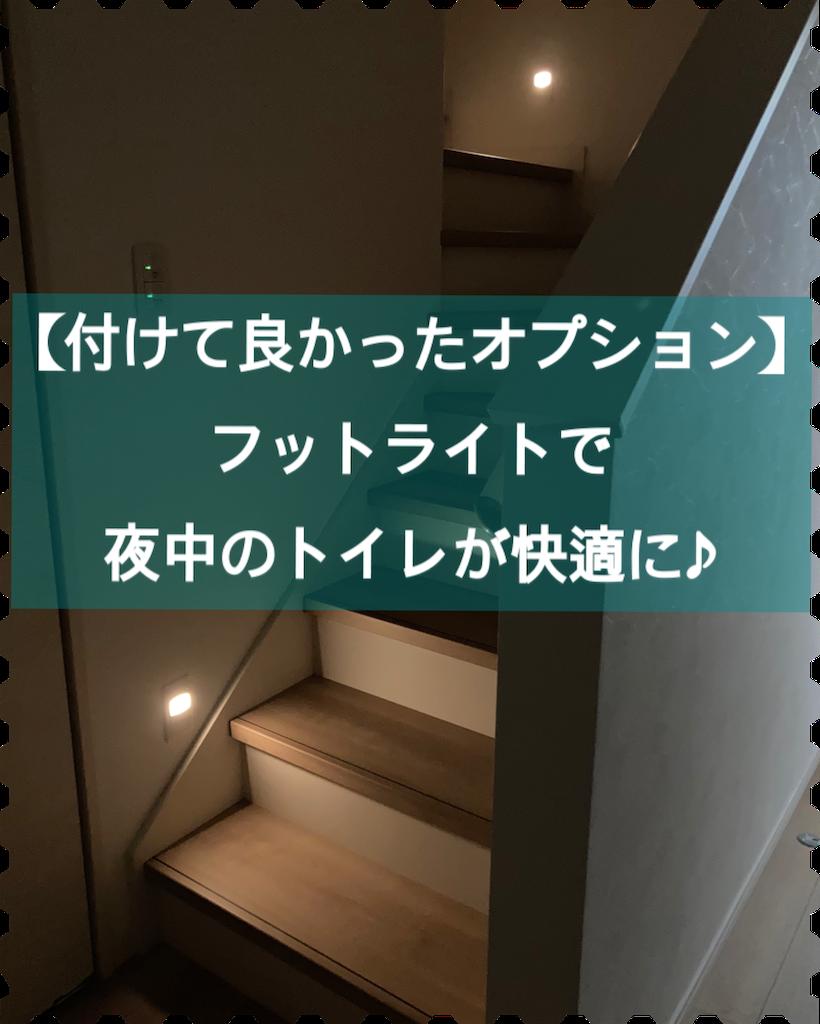 f:id:Ykoma:20210214214221p:image