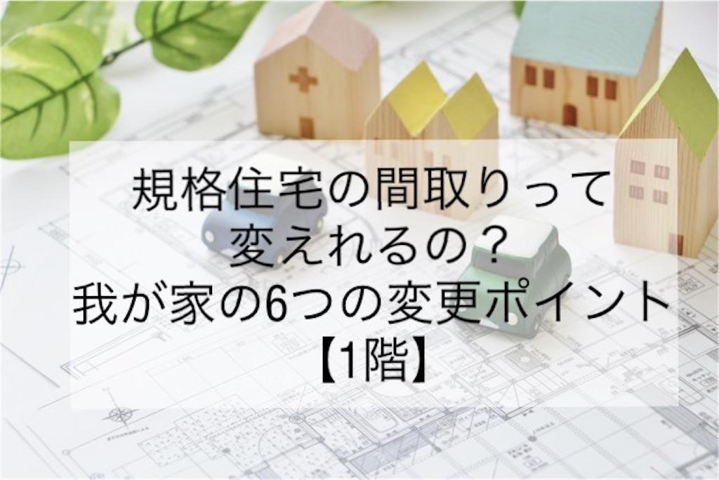 f:id:Ykoma:20210310060257j:image
