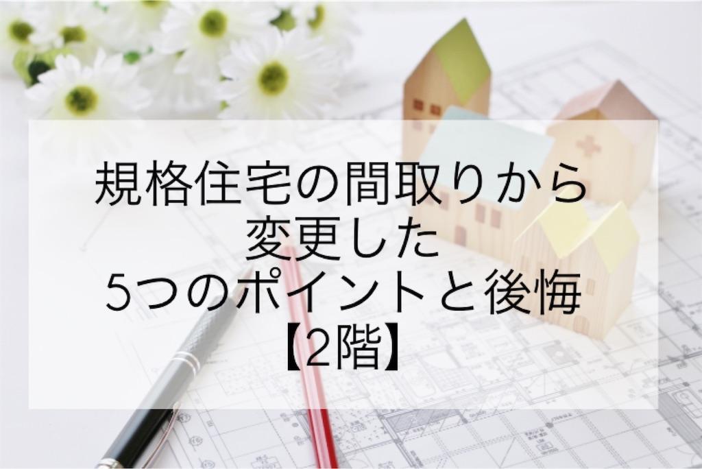 f:id:Ykoma:20210314092934j:image