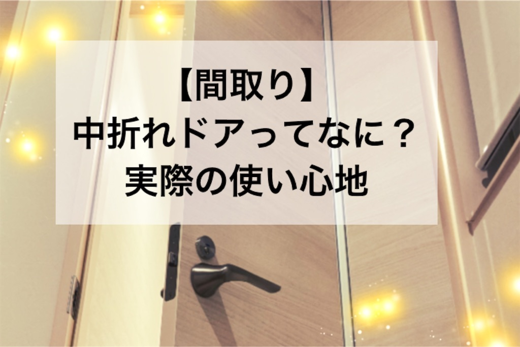 f:id:Ykoma:20210318202102j:image