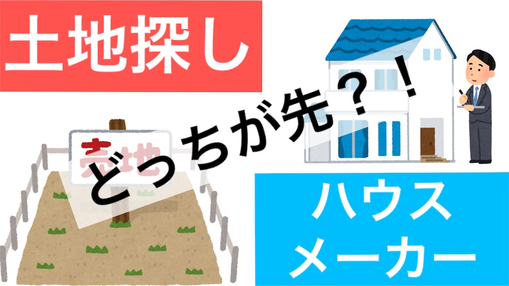 f:id:Ykoma:20210402161630j:image