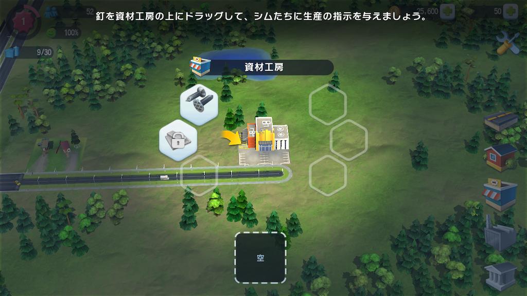 f:id:Yo-craft:20210206133038p:image
