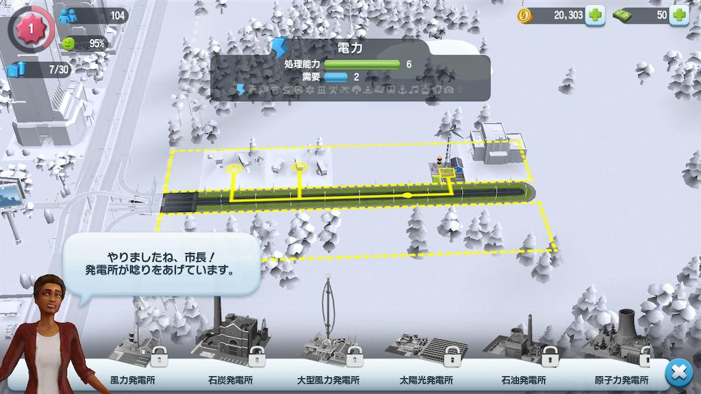 f:id:Yo-craft:20210206133116p:image