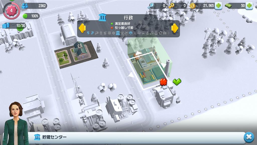 f:id:Yo-craft:20210206161323p:image