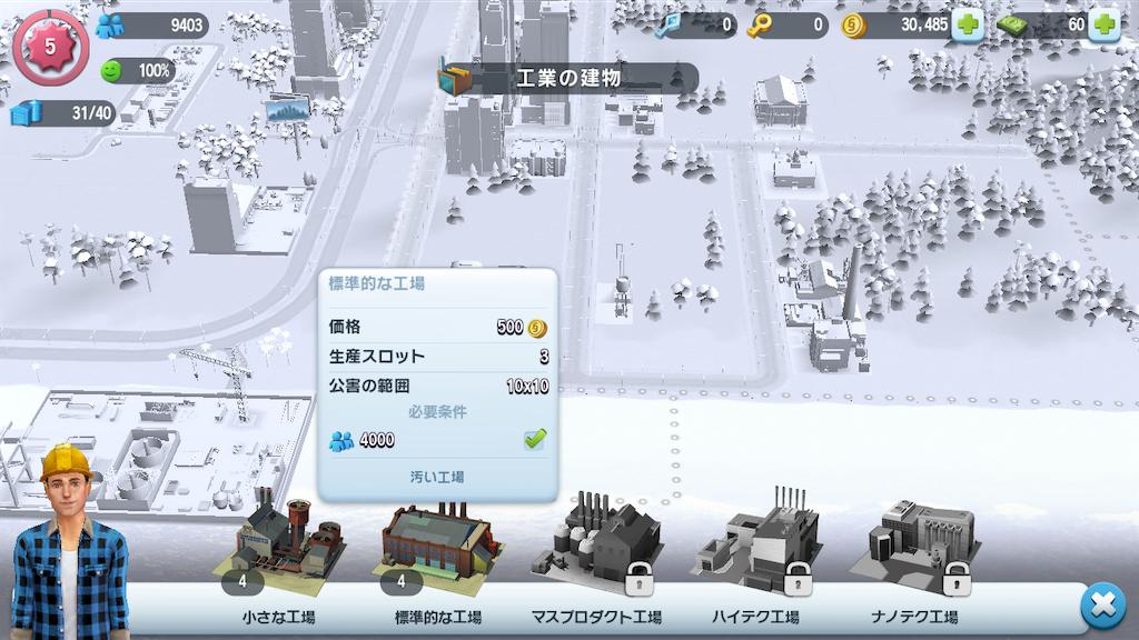 f:id:Yo-craft:20210207171511p:image