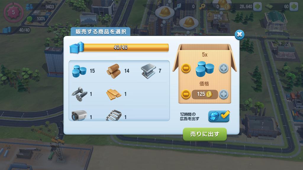 f:id:Yo-craft:20210207171547p:image