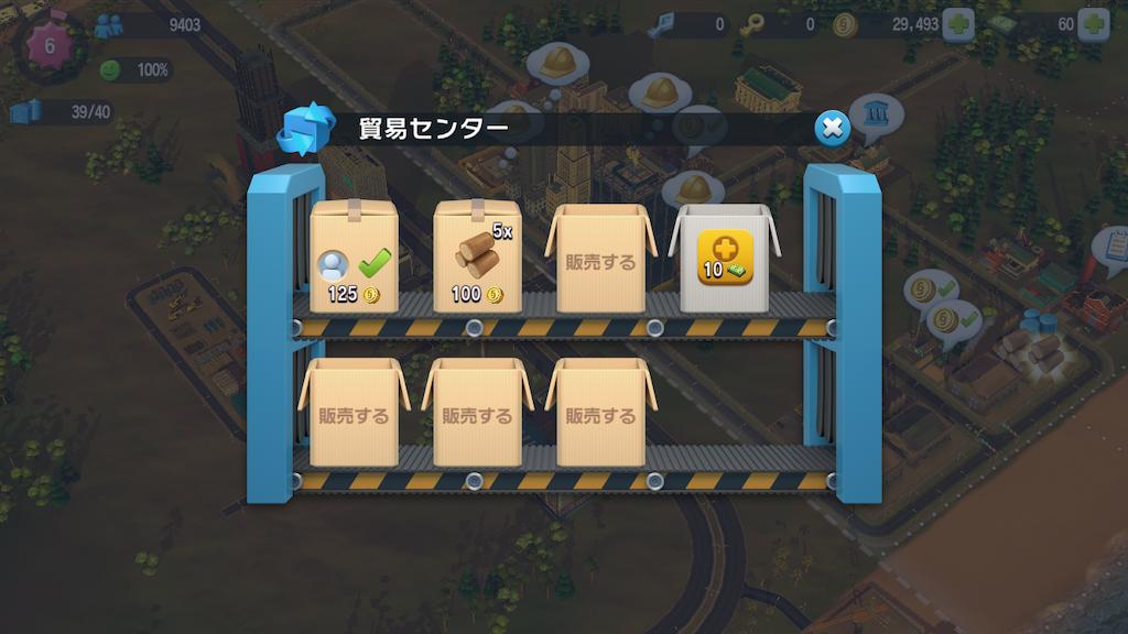 f:id:Yo-craft:20210207171604p:image
