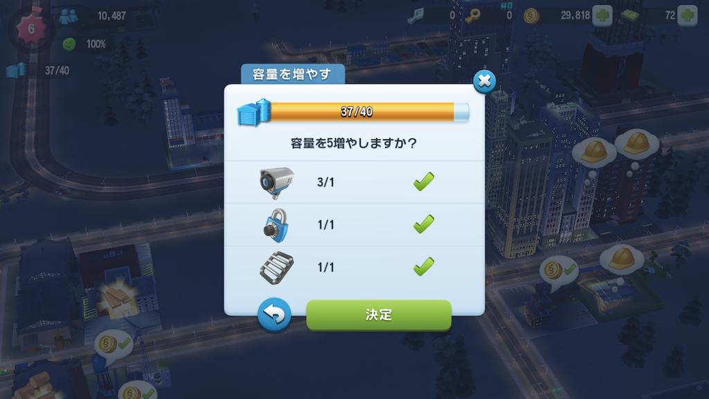f:id:Yo-craft:20210207171653p:image