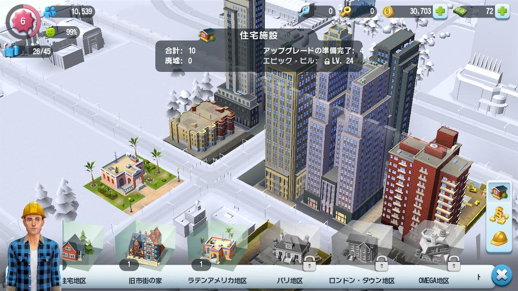 f:id:Yo-craft:20210207171759p:image