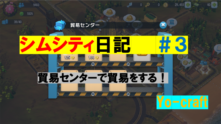 f:id:Yo-craft:20210208182251p:plain