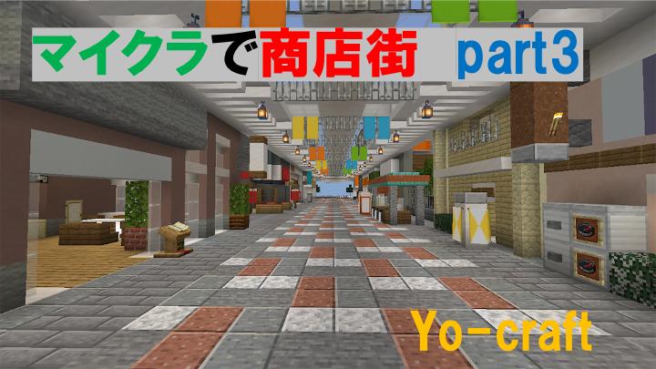 f:id:Yo-craft:20210209145911p:plain