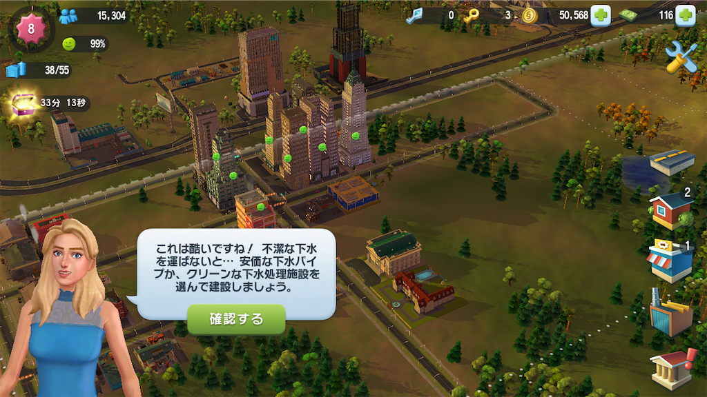 f:id:Yo-craft:20210209154358p:image