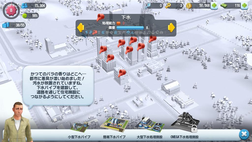 f:id:Yo-craft:20210209154418p:image