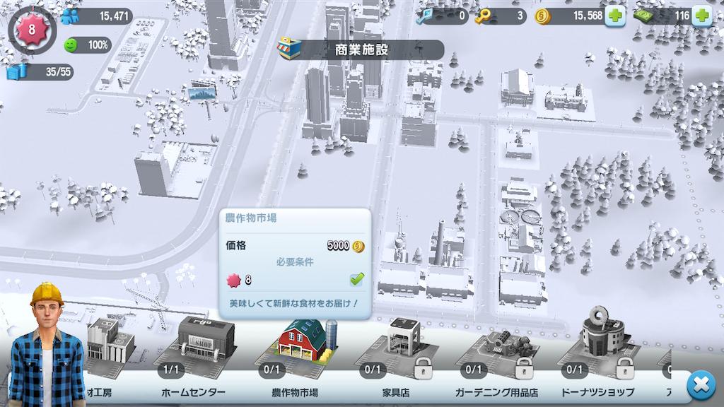 f:id:Yo-craft:20210209154440p:image