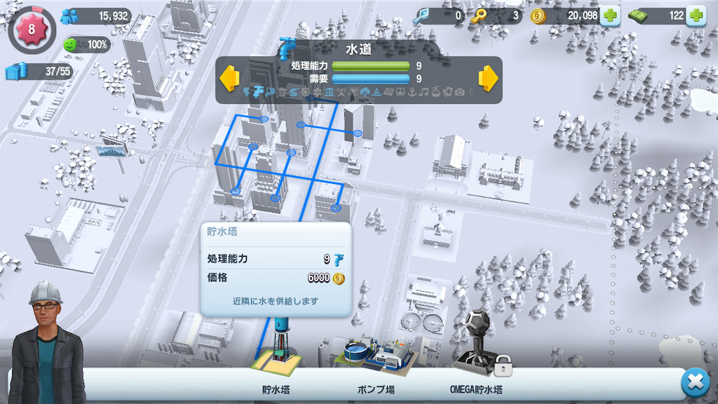 f:id:Yo-craft:20210209154457p:image