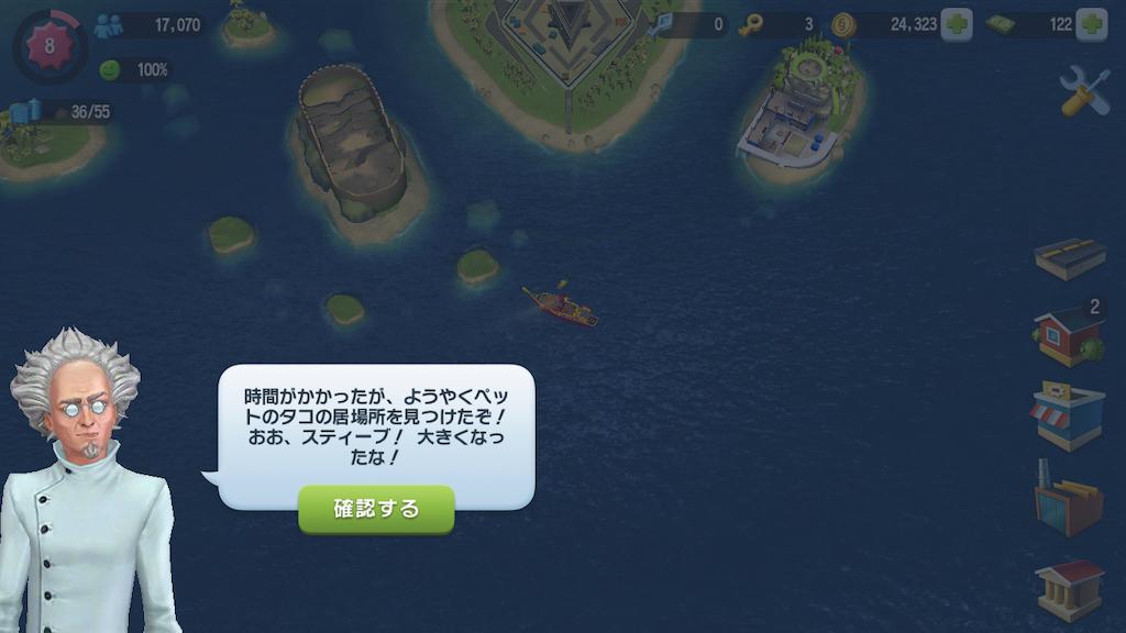 f:id:Yo-craft:20210209154556p:image