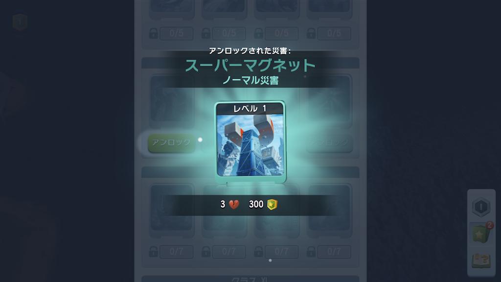 f:id:Yo-craft:20210209154617p:image