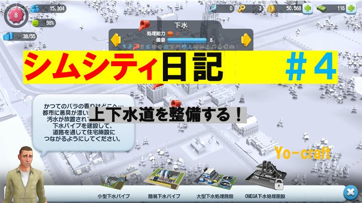 f:id:Yo-craft:20210220160007p:plain