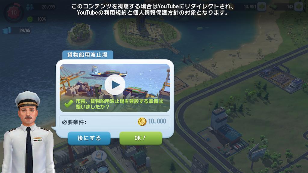 f:id:Yo-craft:20210225113510p:image