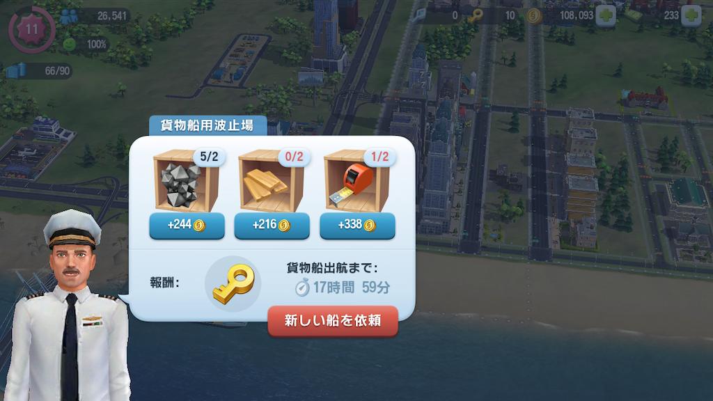 f:id:Yo-craft:20210225113847p:image
