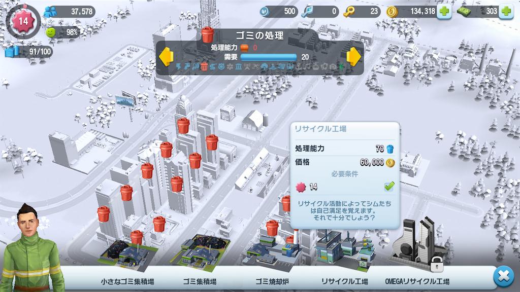 f:id:Yo-craft:20210301191521p:image