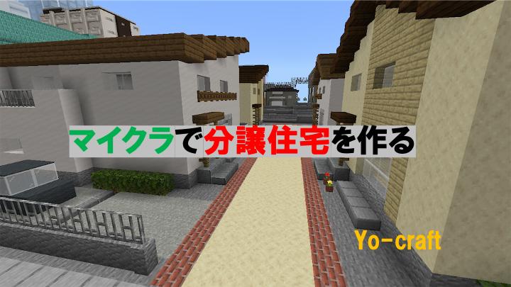 f:id:Yo-craft:20210308160014p:plain