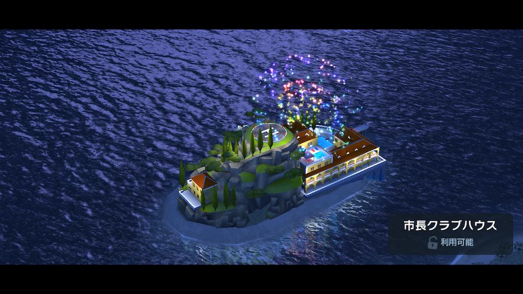 f:id:Yo-craft:20210312152451p:image